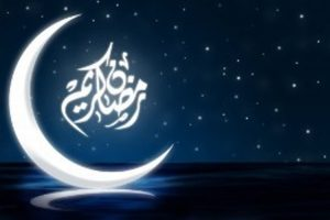 محظورات الجماع بين المتزوجين والعلاقات الحميمة في شهر رمضان
