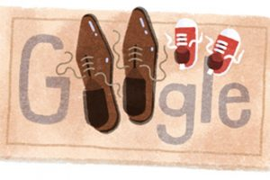 احتفال شعار جوجل في يوم الأب العالمي الثلاثاء 21-6-2016
