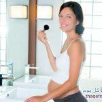 دراسات وأبحاث تثبت خطورة وضع المكياج أثناء فترة الحمل والتي تؤدي الى تشوهات وخطورة على الجنين