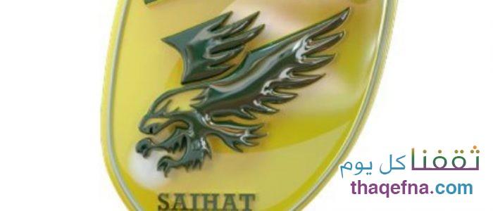 ثلاث صفقات جديدة مقدمة من نادي الخليج الى كل من الهلال والإتحاد والأهلي
