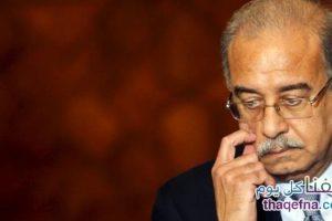 شريف إسماعيل رئيس الوزراء يقوم بالكشف عن حقائق تسريح ثلاثة ملايين موظف داخل الدولة