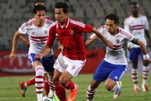 نادي الأهلي ونادي الزمالك يرفضان بشكل قطعي إسناد القمة الى حكام مصريين المقدم من إتحاد الكرة