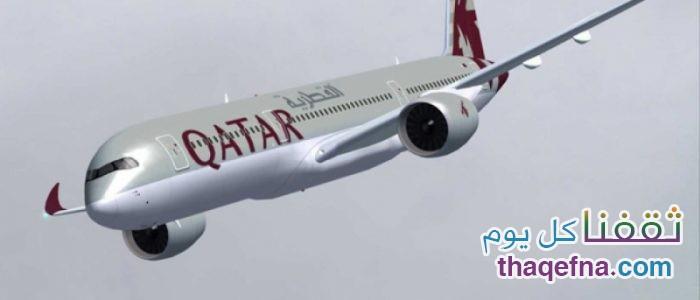 هبوط طائرة قطرية A330 بشكل إضراري في مطار أتاتورك في إسطنبول بسبب إحتراق بالمحرك الأيسر