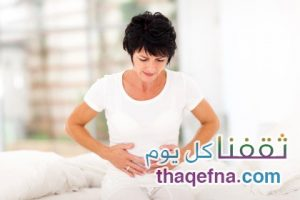 حرقة المعدة تسبب التوتر ماهي أعراضها وأسبابها وأفضل الطرق لعلاج حرقة المعدة والتخلص منها