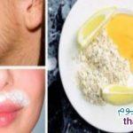 3 مكونات طبيعية تساعد على التخلص من الشعر الزائد خلال 15 دقيقة فقط