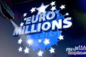 أكبر جائزة بتاريخ اليانصيب الأوروبي يفوز بها موطن من بلجيكا بقيمة 168 مليون يورو ويتبرع للمحتاجين