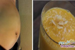 التخلص من إنتفاخ البطن والوزن الزائد بأفضل مشروب سحري وطبيعي وبدون آثار جانبية