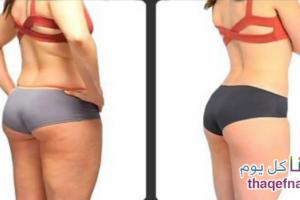 التخلص من دهون البطن والأرداف خلال 4 أيام مع أفضل مشروب سحري وإنقاص الوزن بسرعة والتخلص من السموم