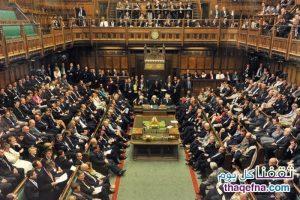 قضية السياسي مغتصب السيدة في البرلمان البريطاني تذهب الى الكفالة والشرطة تطلق سراحه