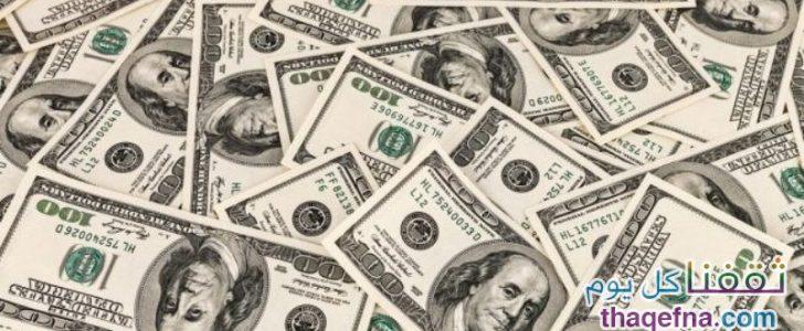 سعر الدولار اليوم الأحد 23-10-2016 وحالة من الإستقرار المؤقت تسود أسعار صرف الدولار الأمريكي