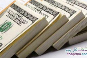 سعر الدولار اليوم الجمعة 21-10-2016 وإرتفاع ملحوظ على سعر صرف الولار ليصل الى 16 جنيه