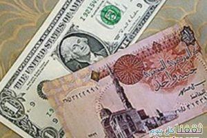 سعر الدولار اليوم السبت 22/10/2016 وإرتفاع جديد على سعر صرف الدولار بالاسواق