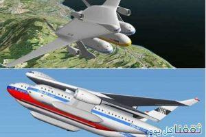 شاهدوا بالصور ثورة جديدة ونقلة كبيرة في عام الطيران بصنع طائرة بثلاثة كبائن !!