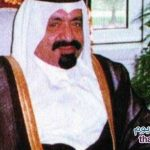 وفاة الشيخ خليفة بن حمد آل ثاني أمير قطر الأسبق وإعلان الحداد عليه مدة 3 أيام