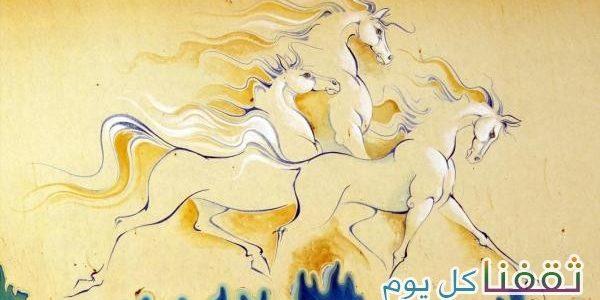 روائع فن الرسم على الماء (الايبرو) مجموعة من أجل الصور للرسم على الماء