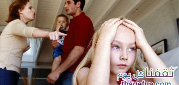 انتَبهوا من أن تَكونوا اباء وامهات فاشلين ، أخطاء يرتكبها الكثيرون في التربية