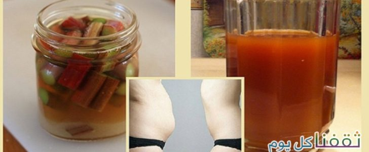 وصفة طبيعية من مكونين فقط لـ إذابة الدهون المتراكمة في الجسم في أسرع وقت . . .جربيها بنفسك