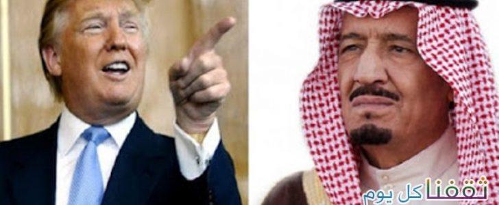دونالد ترامب رئيس الولايات المتحدة الأمريكية المنتخب يعلن تاريخ زوال المملكة العربية السعودية