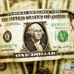 سعر الدولار اليوم الأحد 11/1/2017 وعودة ظهور السوق السوداء لتنافس البنوك على أعلى سعر للدولار