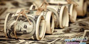 سعر الدولار اليوم الأربعاء 9-11-2016