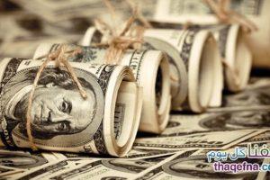 سعر الدولار اليوم الأربعاء 14/1/2017 ومواصلة إرتفاع الدولار بالسوق السوداء والأسواق الرسمية
