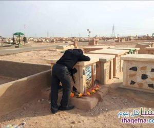 السعودية : شاب مات حزناً على فراق أخيه الوحيد بعد ثلاثة أيام من وفاته وحسرة كبيرة بقلب الأم
