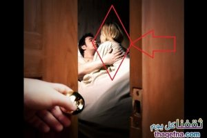 قصة خيانة زوجة لا تخطر على بال أحد ولن تصدق مدى جرأة الزوج في معصيته ومع من خان زوجته!!