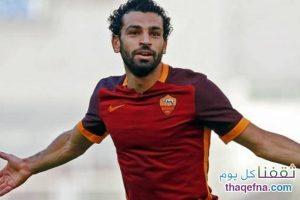 تنصيب اللاعب المصري محمد صلاح ملكاً على روما على حسب الصحف الإيطالية