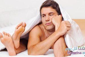 الرغبة الجنسية عند الرجال …..تفقد لعدة أسباب فحاولي تجنبها سيدتي!!
