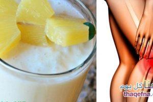 علاج آلام المفاصل والركب…. عصير واحد فقط كفيل من شفائكم تماماً