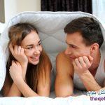 للمقبلين على الزواج والمتزوجون فقط … تعرفوا معنا على السلاح الخطير لليلة الدخلة والعلاقة الحميمة والذي يجهله الكثيرون
