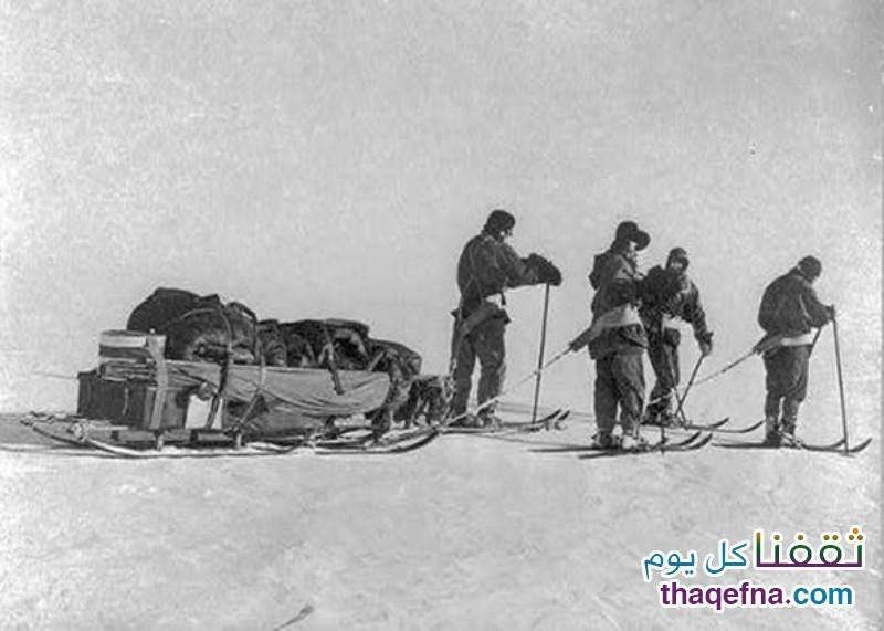 بعثة أمندسن إلى القطب الجنوبي