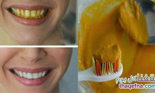 أفضل غسول طبيعي لتبييض الأسنان وبشكل فوري وبدون آثار جانبية .. جربوها بأنفسكم