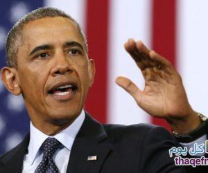 أوباما بمؤتمر الوداع سيأتي رؤساء سود آخرون لرئاسة الولايات المتحدة الأمريكية ولن يكون الأخير