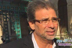 إيقاف النائب البرلماني خالد يوسف في مطار القاهرة بتهمة حيازته لأقراص زانكس المخدرة وماذا كان رده