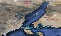 تيران وصنافير بتبعية مصرية بناءاً على حكم المحكمة الإدارية العليا في مصر اليوم الإثنين 16/1/2017