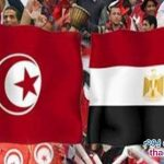 موعد مباراة مصر وتونس اليوم الاحد 8-1-2017 مباراة مصر الليلة والقنوات الناقلة لمباراة مصر وتونس