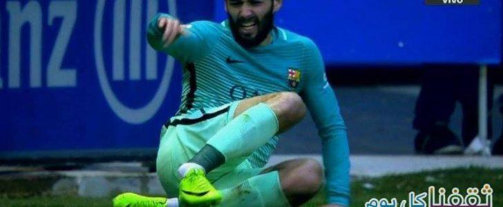 اصابة فيدال بالصور والفيديو الظهير الأيمن لنادي برشلونة في مباراته أمام نادي ديبورتيفو ألافيس