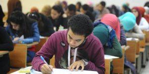 امتحانات بوكليت الثانوية الازهرية 2017