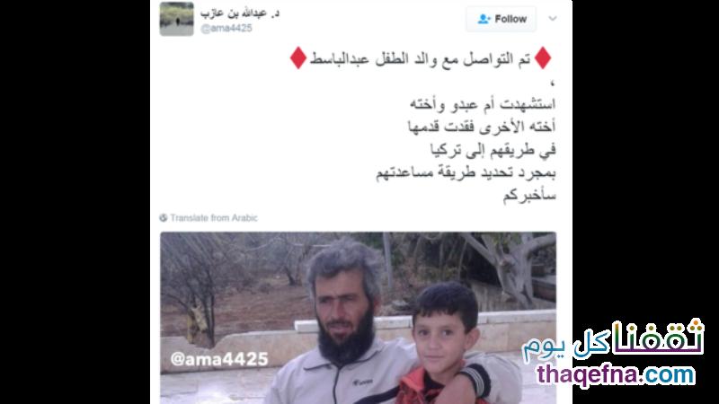 #بابا_شيلني تبرع للطفل السوري