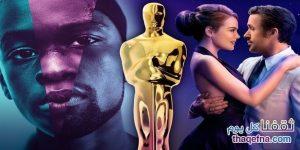 حفل جوائز الاوسكار 2017 Oscar 2017