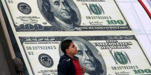 اسعار الدولار اليوم الثلاثاء 28-2-2017