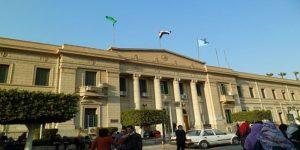 نتيجة كلية الآداب جامعة القاهرة 2017