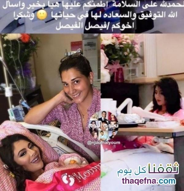 ولادة مريم حسين
