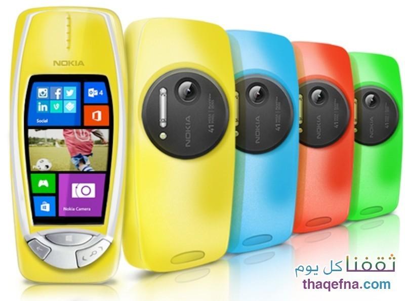 Nokia 3310 جهاز نوكيا بثوبه الجديد