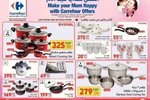أحدث عروض كارفور في عيد الأم على الأجهزة الكهربائية وبأسعار مميزة للجميع