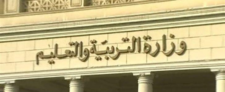 الأسئلة الملغية من امتحان اللغة العربية من الصف السادس وحتى الصف الثاني ثانوي في مدارس مصر