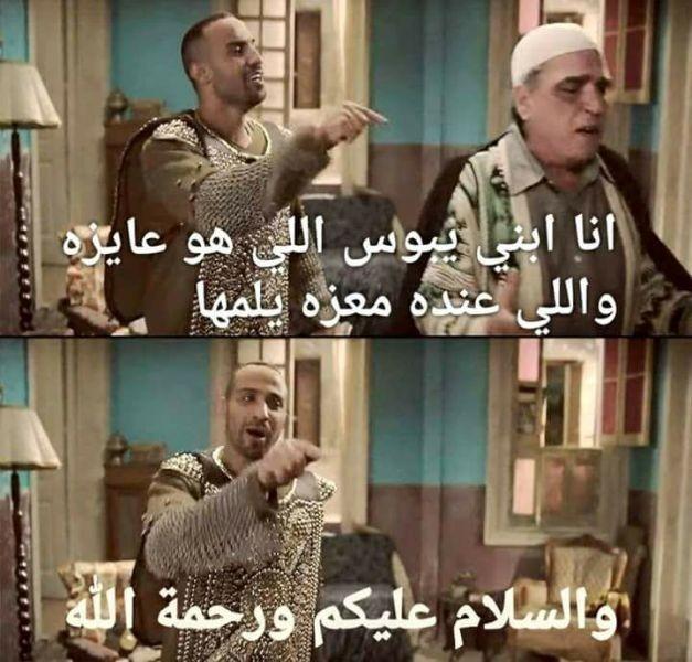 اللي عنده معزة يربطها