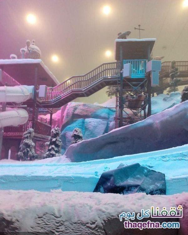 صور سكاي لاند القطب الشمالي المصري