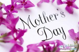 عيد الأم 2017 سبب التسمية وتاريخ يوم الأم وإحتفالية جوجل في 21 آذار من كل عام في Mother S Day
